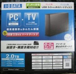 HDCL-UT2K-001.jpg