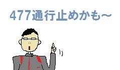 140929-2.jpg