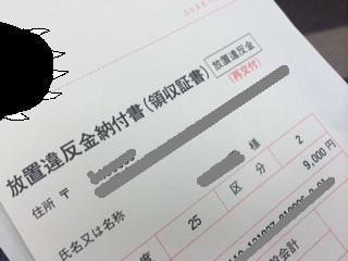 63_201410101113503d7.jpg
