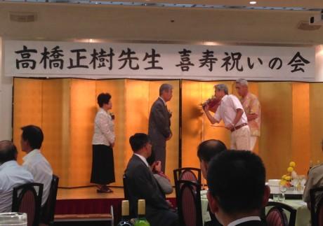 2014-8-16 正樹先生喜寿祝い (1)