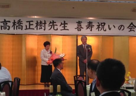 2014-8-16 正樹先生喜寿祝い (2)
