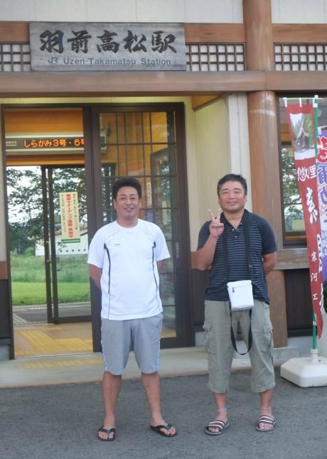 2014-8-21 高知へ出発 (5)