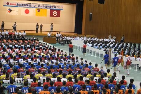 2014-8-22 全国大会1 (3)