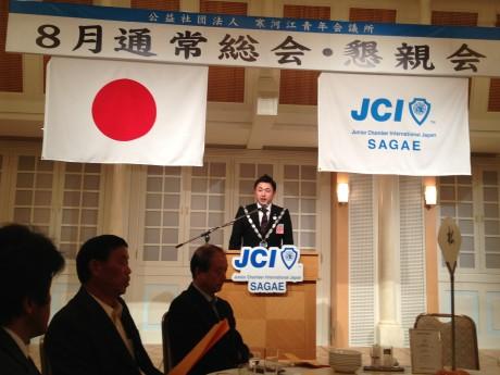 2014-8-26 寒河江JC8月総会 (1)