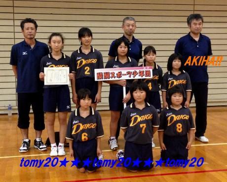 2014817 コーチAKIHA (7)