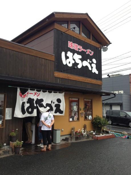 201408 はちべえ (1)