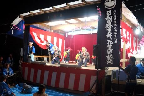 20140914 日和田祭り (4)