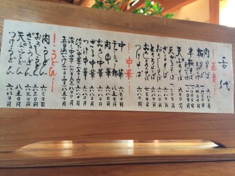 201410定助 (1)