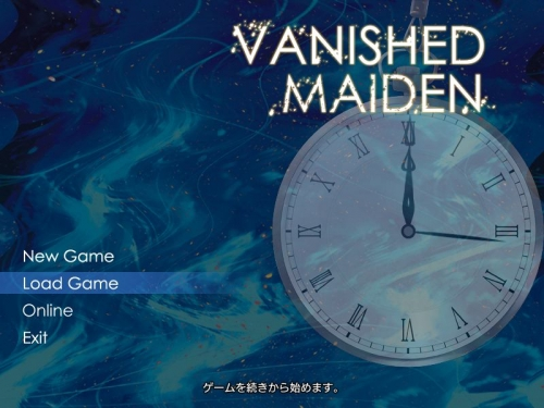 VANISHED MAIDEN1