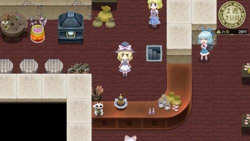 マリサの霧雨魔法店5