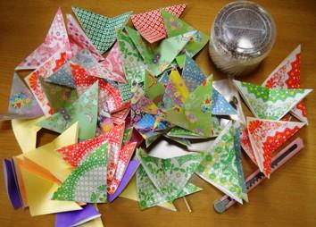 14折り紙1