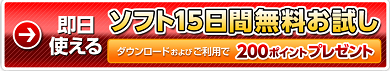 ハピタス 増田足 4