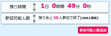 増田足 15