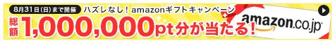 amazon1-1.png