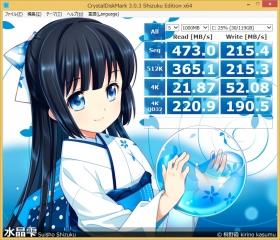 M5S_20140327232957e40.jpg