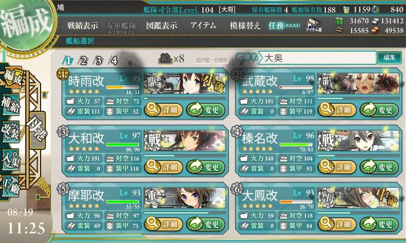 kanbura_20140819-112535-71.jpg