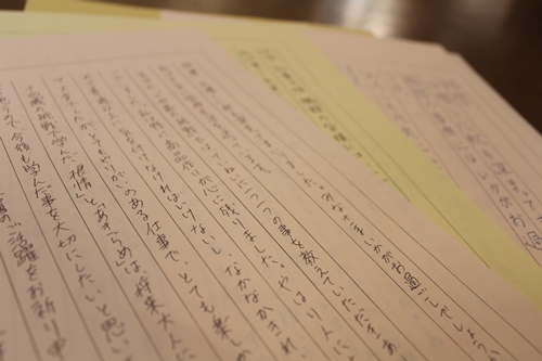 IMG_9500.jpg