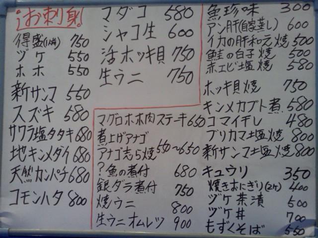 moblog_0a1d0096.jpg