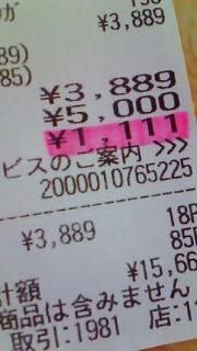 201403180947000.jpg