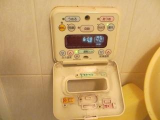 お風呂のリモコン(交換前)