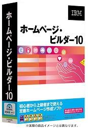 s-HPB10.jpg