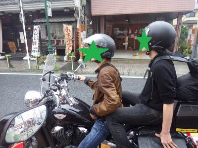 なかむーーーーーーーさん! (16)