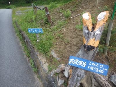 にしざわさん!! (2)