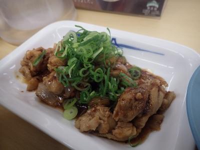 しゃきーーn (8)