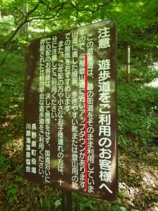 あがわいふ (2)