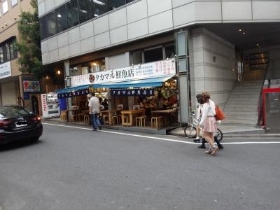 ぎょぎょご (2)