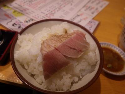 ぎょぎょご (8)