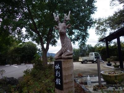 ハイパー縁結び (14)