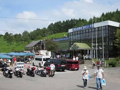 車山高原スカイプラザ