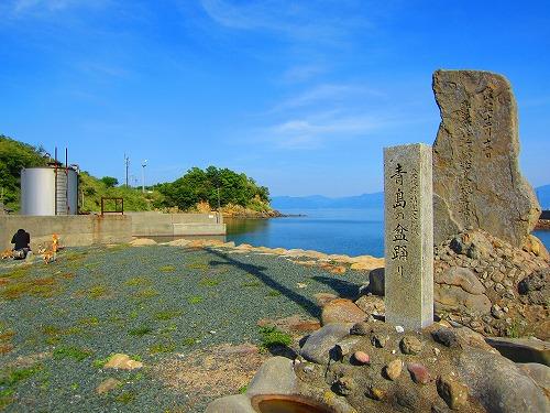 猫島(青島)