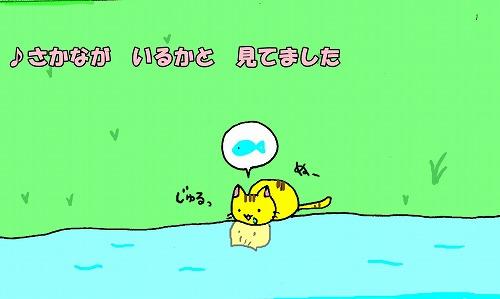 雨ふりぬこの子4