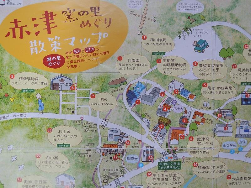 赤津窯の里めぐり 散策マップ
