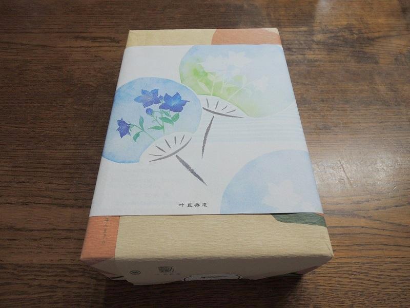 叶匠寿庵 夏の涼菓