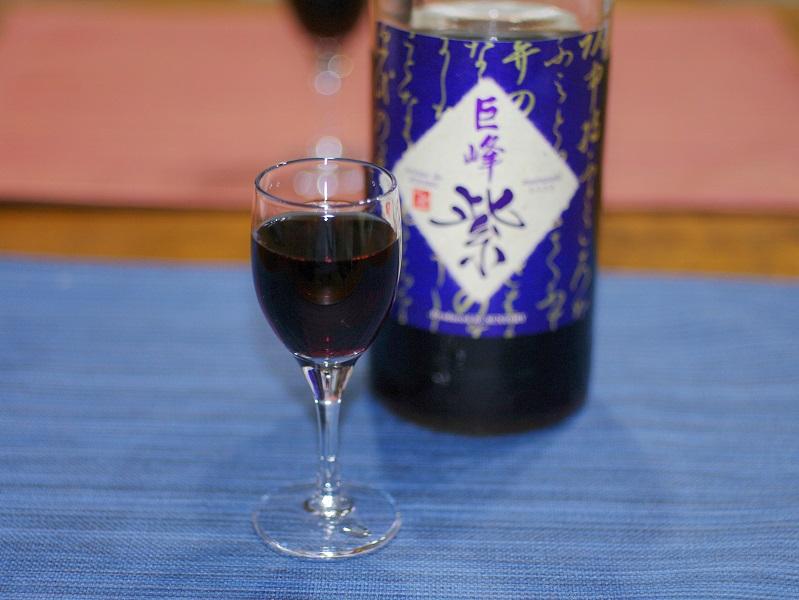 巨峰紫 リキュール