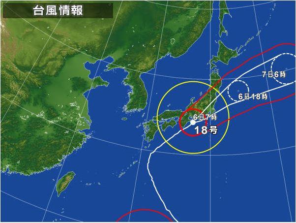 天気図 台風の進路