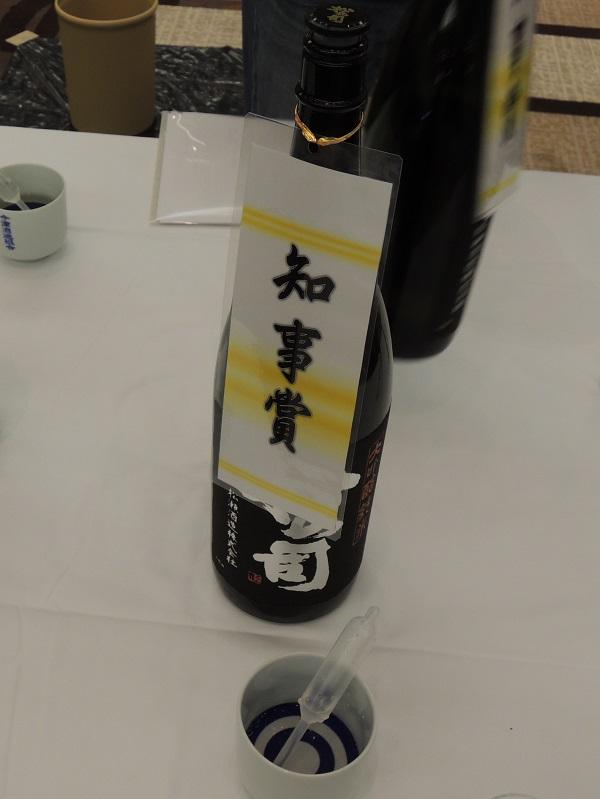 知事賞 松の司
