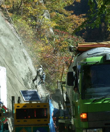 山の道路補修