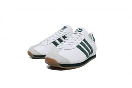 adidas_original_mita_sneakers__4.jpg