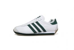 adidas_original_mita_sneakers__5.jpg
