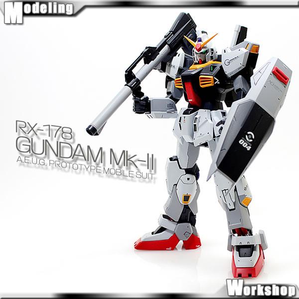 MG ガンダムMk-2 Ver.2.0 製作01