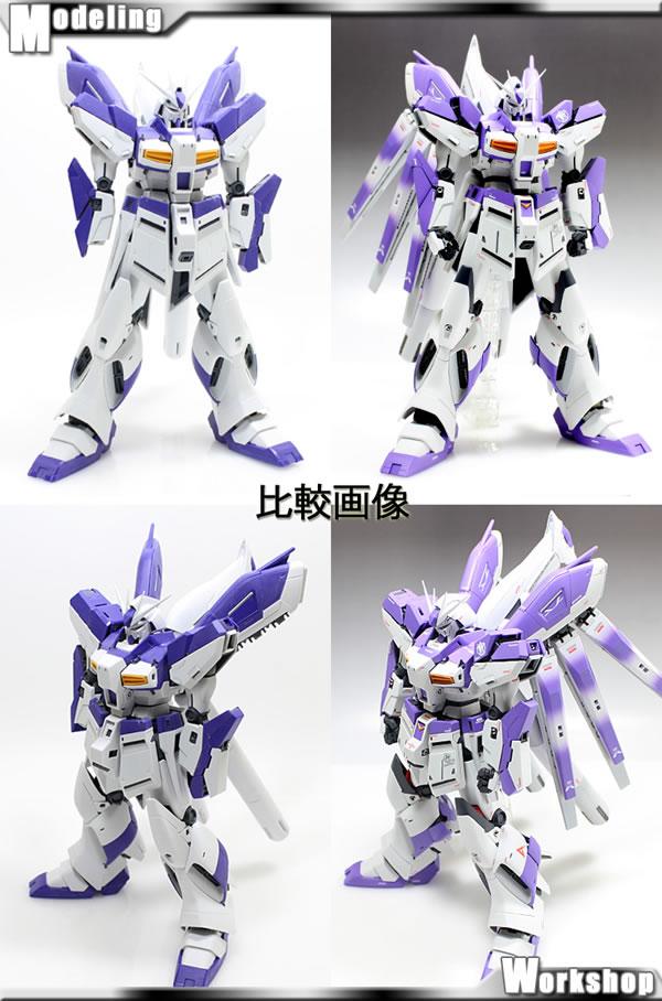MG Hi-νガンダム Ver.Ka 製作023