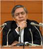 日本銀行総裁 黒田東彦氏