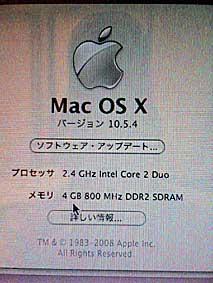 IntelMac04