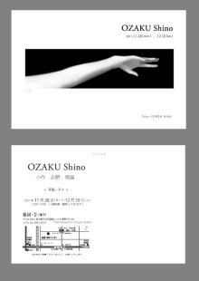 $OZAKUのブログ
