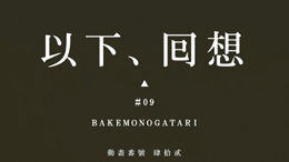 bake_k01.jpg