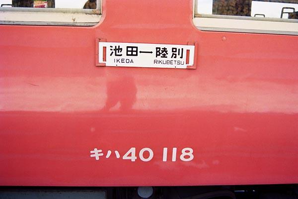0791_10n_DC40g.jpg